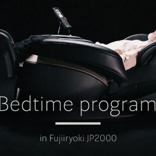 Good night program in Fujiiryoki JP2000