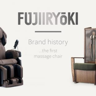 Massage chairs history