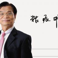 Tokuyo iFancy - fotel masujący z Tajwanu
